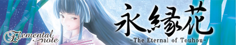 永縁花-The Eternal of Touhou-